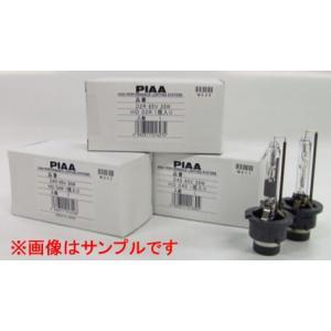 PIAA ピア 補修用純正交換タイプ(1本) HIDバルブ D4S DHH274|newfrontier