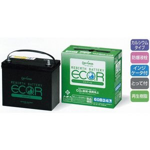 [ECT-44B19L] GS YUASA ジーエスユアサバッテリー ECO.R(エコ.アール) 搭載するだけで燃費向上してCO2削減!|newfrontier