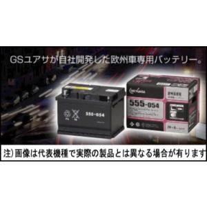 GS YUASA ジーエスユアサ バッテリー 欧州車専用バッテリー EU-570-064|newfrontier