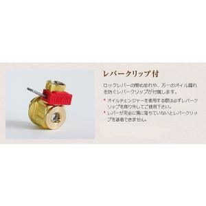 麓技研 オイルコックチェンジャー [三菱ふそう・日野・トヨタ・UDトラック 他] FG-2|newfrontier