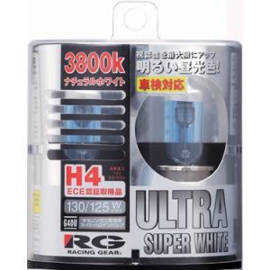 RG (レーシング・ギア) ハロゲンバルブ ULTRA SUPER WHITE 3800K H4 ECE認証取得品 G40U newfrontier