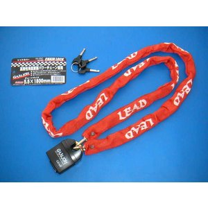 LEAD チェーンロック GD2507 レッド (5.5×1800mm)|newfrontier