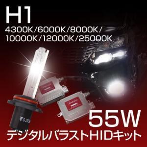 Gracias HIDキット 55W H1 6000K HIKI-01-6000K