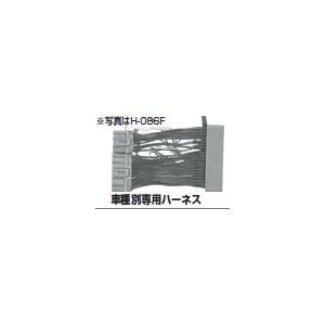 Datasystem データシステム エアサスコントローラー ハーネス H-076D|newfrontier