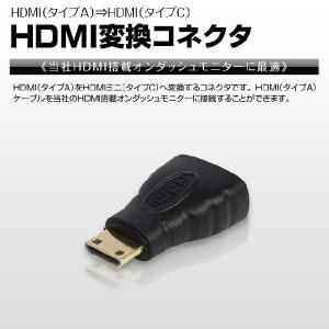 MAXWIN 変換端子(HDMI A⇒C)1個 HK03 newfrontier
