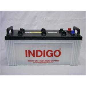 <代引不可>インディゴバッテリー 大型車用 195G51  195G51 互換品番 145G51 155G51 165G51等|newfrontier