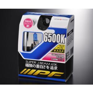 IPF スーパーJビーム H1 6500K 65J1