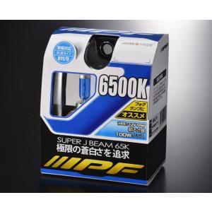 IPF スーパーJビーム H9・11 6500K 65J11
