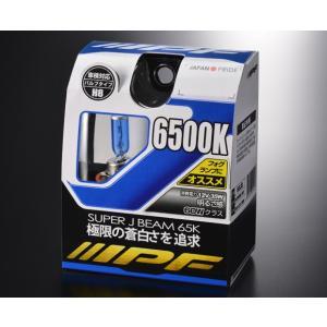 IPF スーパーJビーム H8 6500K 65J8