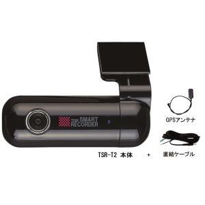 JET INOUE ジェットイノウエ チームスマートレコーダー TSR-T2 GPS直電 16GB 【592803】|newfrontier