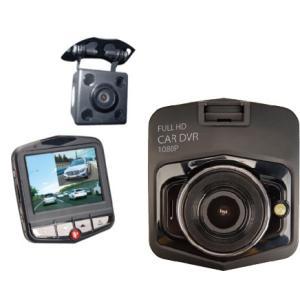 <欠品 未定>☆KAIHOU リアカメラ付きドライブレコーダー KH-DR70|newfrontier