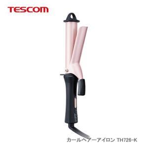【KK/代引不可】TESCOM テスコム カールヘアーアイロン TH726-K ブラック|newfrontier