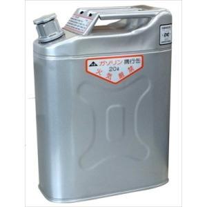 <欠品>KB 小林物産 NEWプロ仕様 ステンレスガソリン携行缶(ジープ缶) KS-20SUS(20リッター)|newfrontier