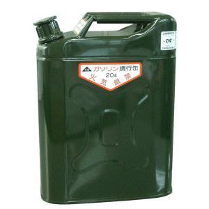 KB ガソリン携行缶(ジープ缶) KS-20Z(20リッター)|newfrontier
