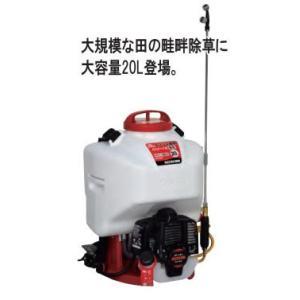工進 コーシン エンジン動噴(カスケード式) 噴霧器 20L ES-20C|newfrontier
