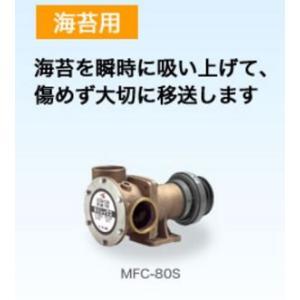 工進 コーシン 80MM,海苔用 MFC-80S|newfrontier