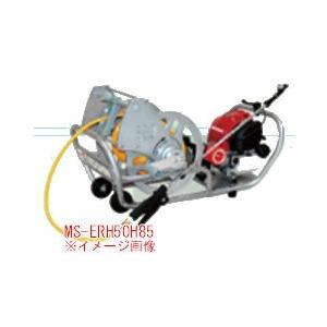 工進 コーシン エンジン動噴 (分離型) 8.5φホース50M+ホースリール付 MS-ERH50H85|newfrontier