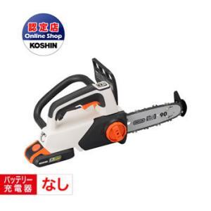 工進 コーシン 充電式小型チェーンソー 18V (バッテリー・充電器無し) SCS-18N|newfrontier