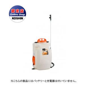 工進 コーシン 背負式高圧充電噴霧器(バッテリー無)15L newfrontier