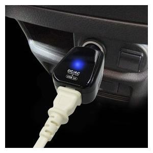 カシムラ DC/ACインバーター 【車内で使えるACコンセント】 20W+USB出力1A付 KD-98|newfrontier