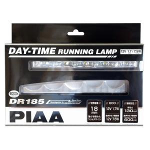 PIAA(ピア) 薄型18mmデイタイム・ランニングランプ DR185 [L-232]|newfrontier