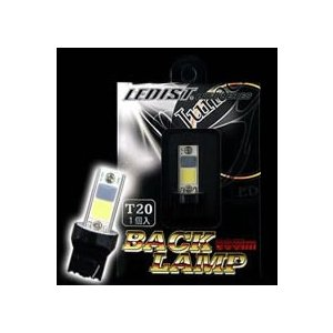 Junack ジュナック LEDIST バックランプ T20 LBB2 newfrontier