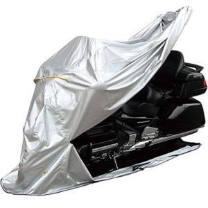 MARUTO バイク用車体カバー 底付き フルカバータイプ 4Lサイズ FC-4L ゴールドウイングなどのツアラー・アメリカン&ビッグスクーターなどのフル装備車|newfrontier