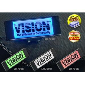 VISIONオプションパーツ LUMINATOR LEDディスプレー グリーン 点滅パターン8種類 【LM700G】|newfrontier