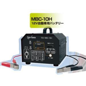 <欠品中 7/下>GS YUASA (ジーエスユアサ)  自動車 12V バッテリー小型充電器 【MBC-10H】|newfrontier