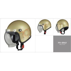 LEAD リード工業 MOUSSE ジェットヘルメット セブンティーズ ゴールド フリーサイズ(57〜60cm未満)|newfrontier
