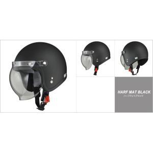LEAD リード工業 MOUSSE ジェットヘルメット ハーフマットブラック フリーサイズ(57〜60cm未満)|newfrontier