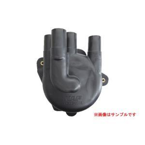 NAP ディストリビュータキャップ ホンダ 純正品番30102-PZ3-J02 【HCDC-0002】 newfrontier