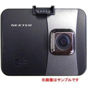 <欠品中 予約順>FRC エフ・アール・シー 200万画素ドライブレコーダー NX-DR200SW (NX-DR200S)|newfrontier