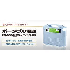 主な特徴<br>◆強力バッテリー内蔵の非常用電源<br>強力バッテリー内蔵の...