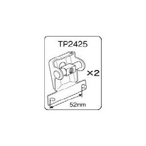 PIAA ピア TERZO ホルダーフックセット TP2425|newfrontier
