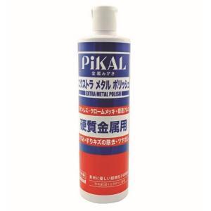 日本磨料工業 PIKAL(ピカール) エクストラメタルポリッシュ500ml 数量1 品番 17560|newfrontier