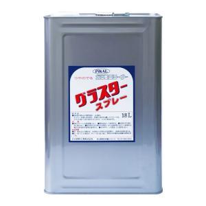日本磨料工業 PIKAL(ピカール) グラスタ−スプレ−18L 数量1 品番 26300|newfrontier