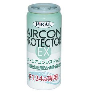 日本磨料工業 PIKAL(ピカール) エアコンプロテクタ−EX 30ml 数量1 品番 66810|newfrontier