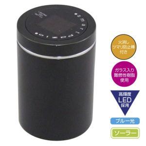 YAC(ヤック) LED照明付き灰皿 スマートアッシュ [ブラック ]|newfrontier