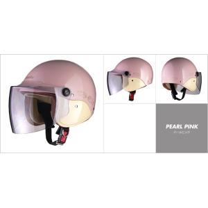 LEAD リード工業 Street Alice QJ-3 セミジェットヘルメット パールピンク QJ-3-pk|newfrontier