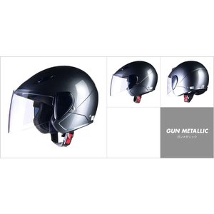 LEAD リード工業 SERIO RE-35 セミジェットヘルメット ガンメタ RE-35-gm|newfrontier