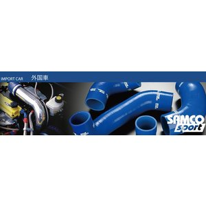 Samco サムコ クーラントホースキット ブルー 40TCS181/C BMW NEW MINI R50/クーパー RA16 02/3〜07/1|newfrontier