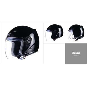 LEAD STRAX (ストラックス) ジェットヘルメット SJ-8 ブラック L(59〜60・)|newfrontier