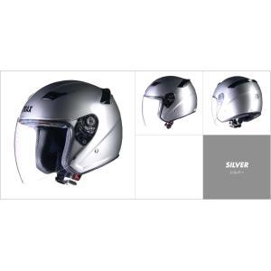 LEAD STRAX (ストラックス) ジェットヘルメット SJ-8 シルバー M(57〜58・)|newfrontier