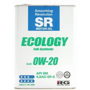 RG(レーシングギア) SRエンジンオイル 0W-20 100%化学合成油 4リットル 省燃費油 SR00204|newfrontier