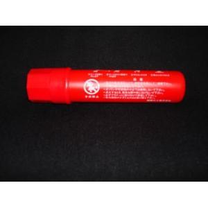 自動車用緊急保安炎筒 サンフレヤー (発煙筒 大)|newfrontier