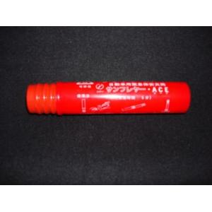 自動車用緊急保安炎筒 サンフレヤー (発煙筒 小)|newfrontier