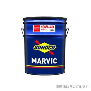 SUNOCO スノコ オイル MARVIC SN 10W-40 20L ペール缶|newfrontier