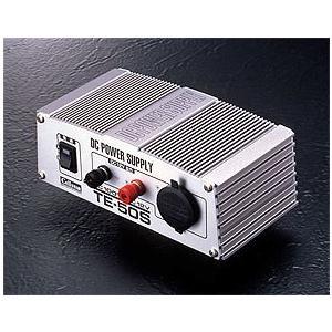 CELLSTAR セルスター工業 電源 TE-50S ホーム電源|newfrontier