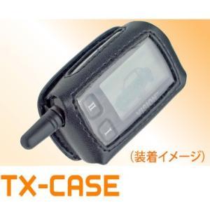 VISION オプション TX-CASE|newfrontier